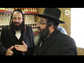 Умань_ евреи возвращаются _ #ВУКРАИНЕ