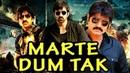 Marte Dum Tak Khadgam Telugu Hindi Dubbed Full Movie Ravi Teja Srikanth Prakash Raj
