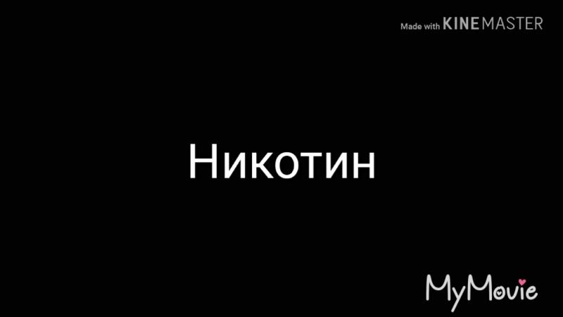 Video_2018_10_13_22_11_12.mp4