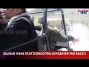 Салман на съёмках фильма Race 3 в Кашмире.