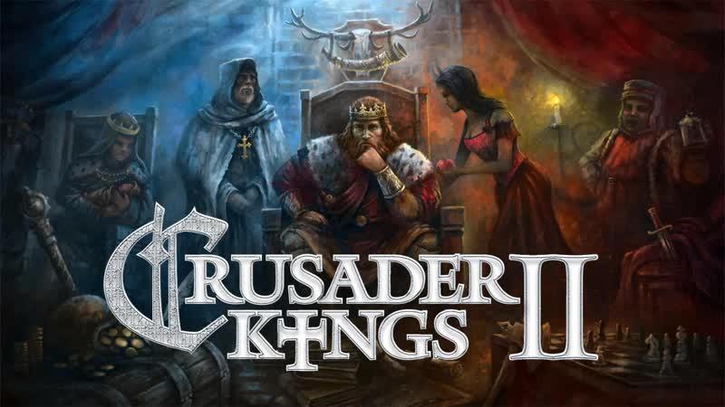 Создал случайный мир в Crusader Kings II: Holy Fury 2