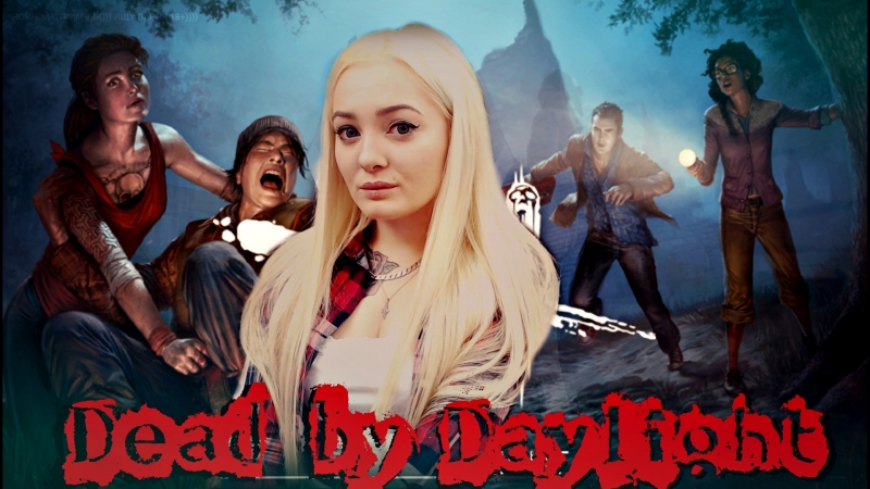 Dead by Daylight ► ВЫЖИТЬ ЛЮБОЙ ЦЕНОЙ
