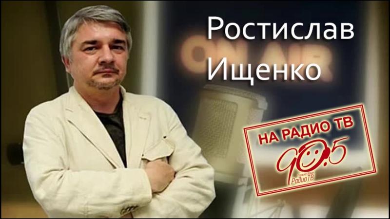 Ростислав Ищенко: мелкие фюреры на Украине будут ориентироваться на разных политиков. 14.06.2018