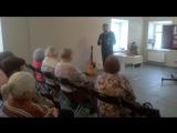 Ростовский поэт и бард Валерий Куликов читает стихи. Фрагмент встречи в клубе