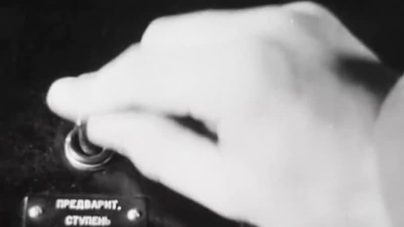 Первые на Луне (2004) - мокьюментари фильм Свердловской киностудии