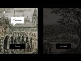 История русского языка за 18 минут