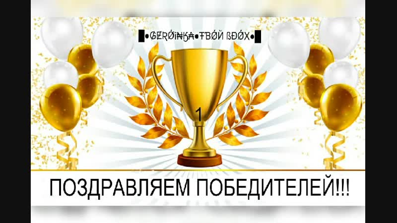 Video_name_10_21_2018_22_37.mp4