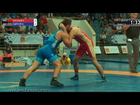 Чемпионат Росссии 2018 Финал Исмаил Мусукаев Магомедрасул Идрисов