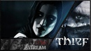 Thief 4 Нарезка Прохождения Глава 1 блокада