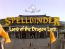 Сериал Чародей 2, 1997 (Spellbinder Land of the Dragon Lord) FullHD 1080p 50fps