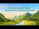 Gods woord 'God Zelf, de unieke VII God is de bron van leven voor alle dingen I' Deel drie