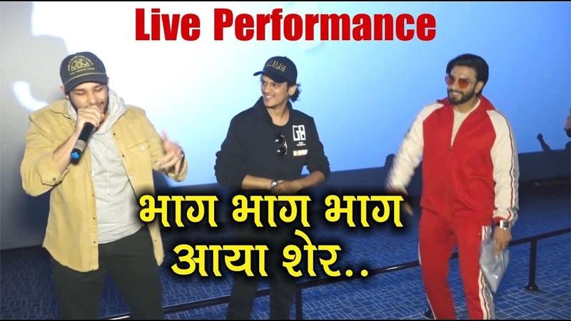MC SHER Aka Siddhant Chaturvedi Live Performance   Bhag Bhag Bhag Sher Aaya Sher   Gully Boy