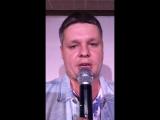 Приглашение на Stand Up от Игоря Жидкова