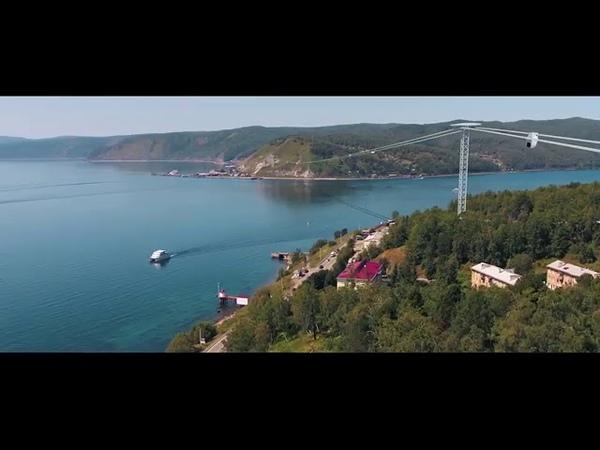 Визуализация юнибуса и лёгкой трассы SkyWay на озере Байкал