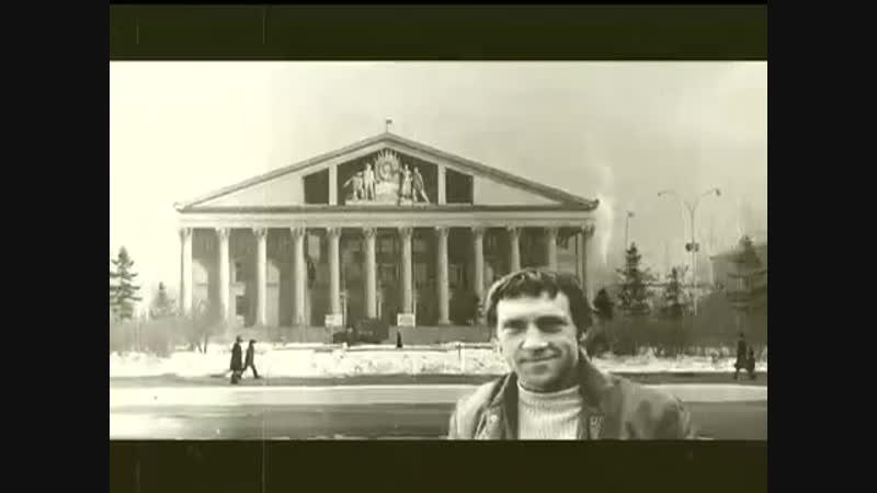 Владимир Высоцкий в Усть Каменогорске концерт 1970 год Аудиозапись из архива Владимира Дикарёва