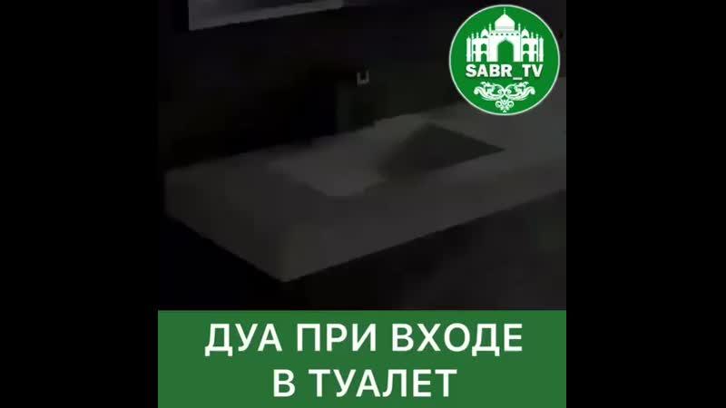 Sabr tv