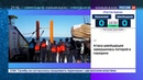 Новости на Россия 24 В Испанию прибыли более 600 скитальцев с Аквариуса