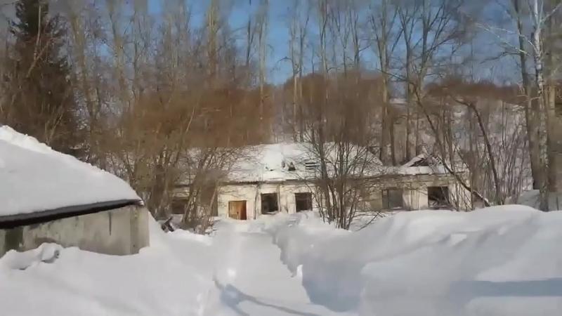 Дом МУТАНТОВ