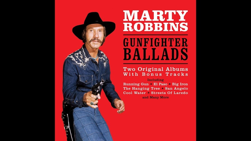 Marty Robbins - Gunfighter Ballads (Not Now Music) [Full Album]