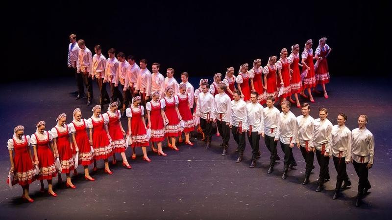 Русский танец Лето Балет Игоря Моисеева