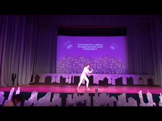 Just dance 2017 -  Popova Anna - Popping | ArtLab Dubna