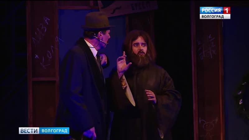 Волгоградский музыкальный театр представляет первую премьеру сезона мюзикл 12 стульев