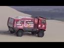 Дакар 2019 этап 2 грузовики