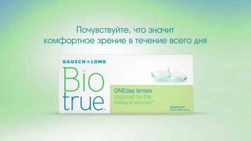 Купить линзы www.Linzi-v-Spb.ru