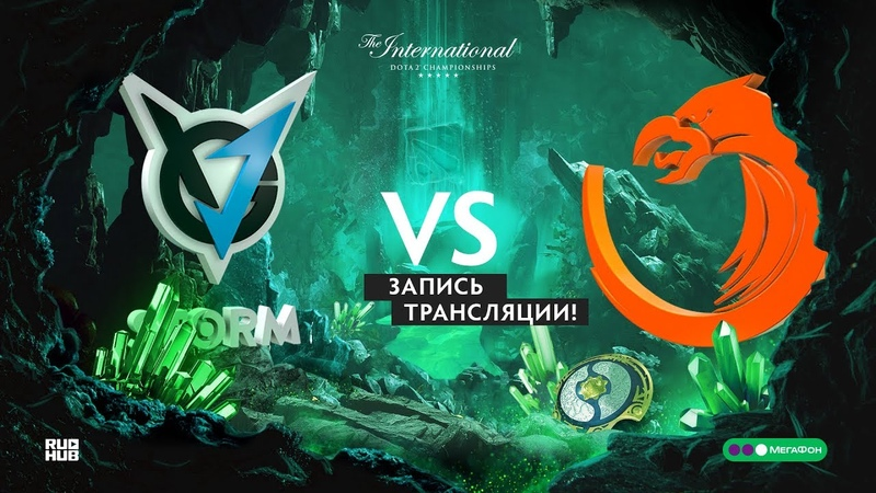 VGJ.S vs TNC, The International 2018, Group stage, game 1