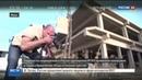 Новости на Россия 24 • IHS Markit боевики ИГИЛ применяли химоружие в Ираке и Сирии более 50 раз