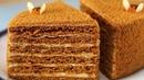 Медовый торт (Медовик) с кремом с вареной сгущенкой, сметаной. Старинный Рецепт МЕДОВИКА. Как приготовить медовый торт.