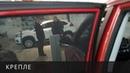 Каркасные шторки EscO Chery Tiggo 5 Кроссовер 5 2013 н в