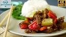 Вкусный Семейный ОБЕД ☆ Мясо по-тайски ☆ Простой и ВКУСНЫЙ рецепт