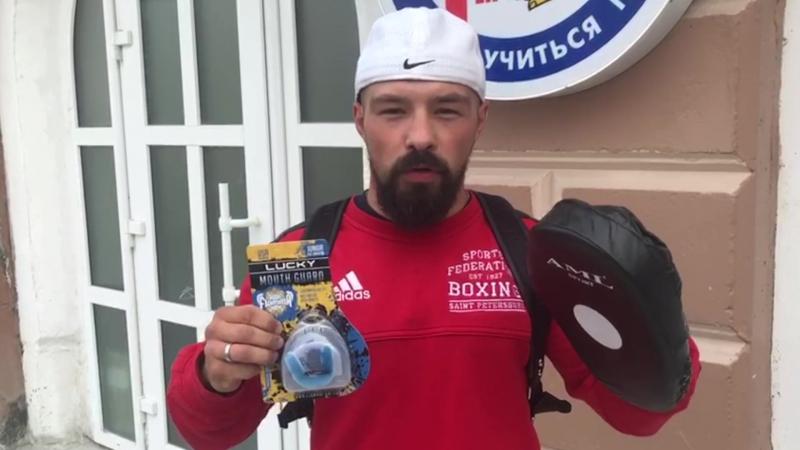 Чемпион Санкт-Петербурга по боксу Никита Томилов плохого не посоветует