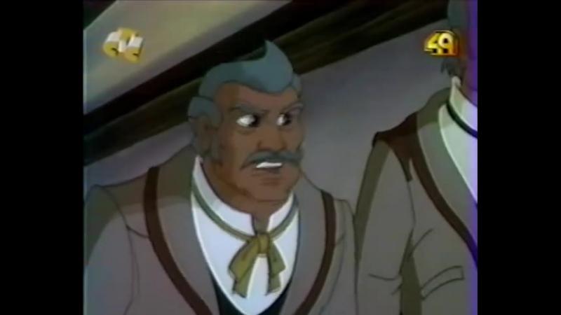 Зорро 1997 1998 сезон 2 серия (7) The Raiding Party Пиратское нападение