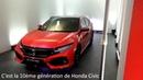 Honda Civic 10 focus on the new Civic 5 door