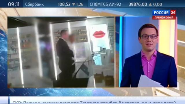 Новости на Россия 24 • Телеканал ARD показал фильм о допинге в спорте