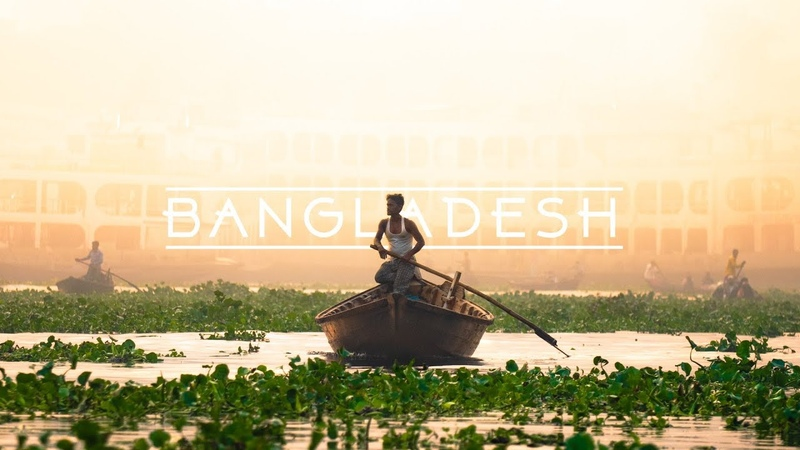 BANGLADESH | Raw Beauty