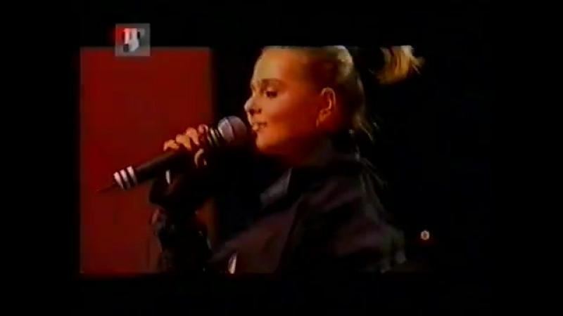 Блестящие - Ча-ча-ча (Новый Год на ТВЦ 2002-2003)