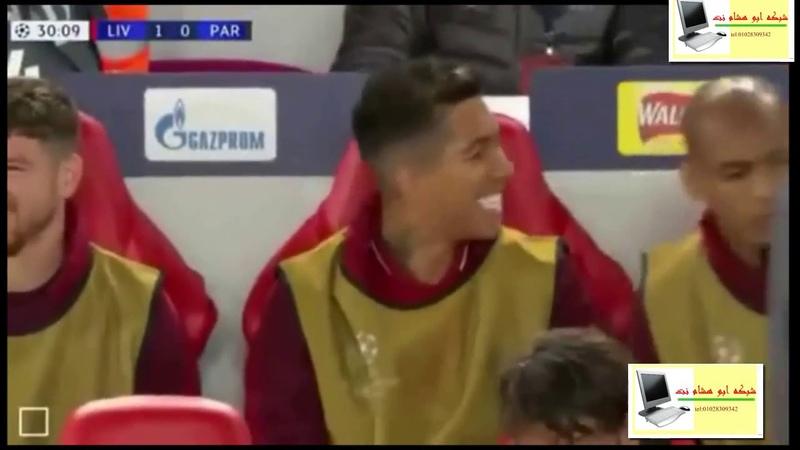 اهداف مباراة ليفربول وباريس سان جيرمان 2-1 كا