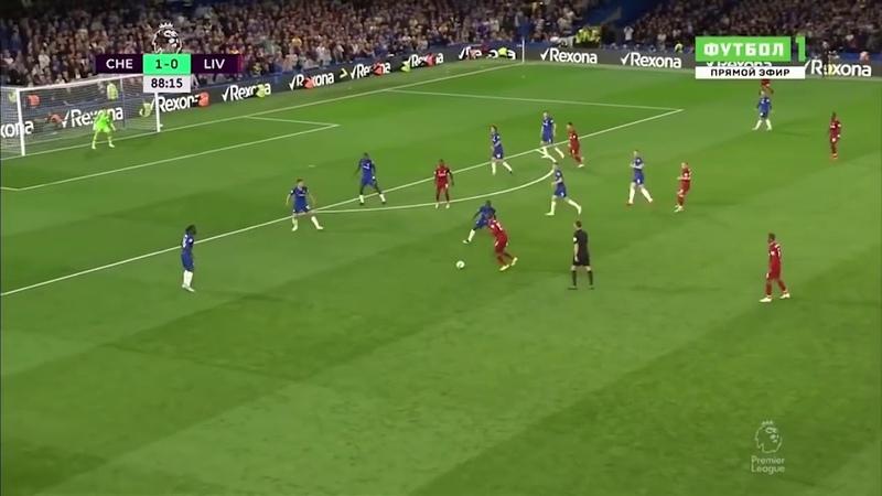 Sturridge goal vs Chelsea
