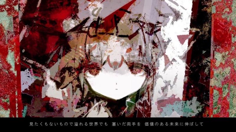 R u l u「きれいなもの_きたないもの」ft.IA