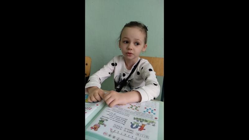 утропобеды_EP26СветлоградБелай Арина