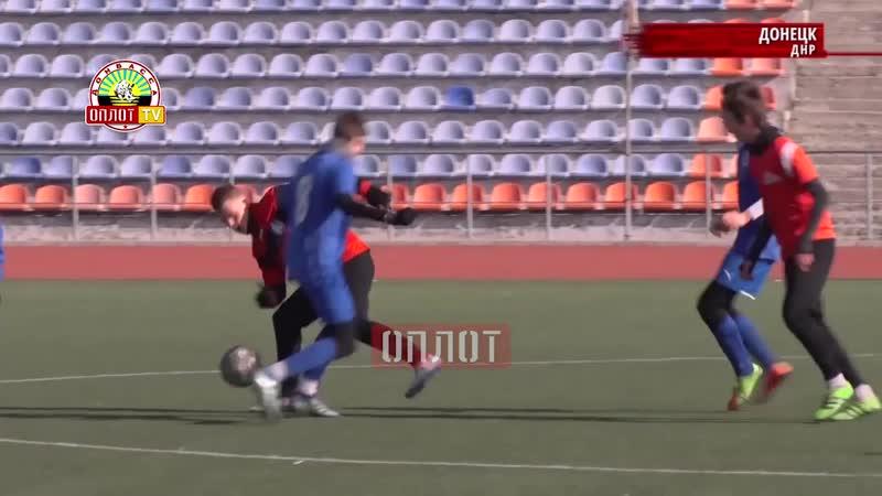 В Донецке возобновилось зимнее первенство по футболу.