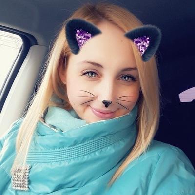 Анастасия Мичурова