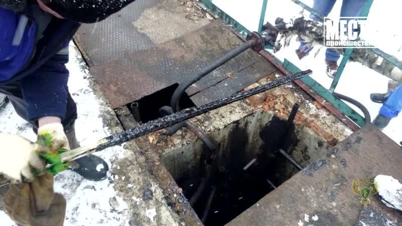 Сводка. 100 тонн мазута загадочно «утекли» в Вятских Полянах. Место происшествия 28.03.2019