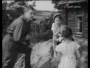 А.П.Гайдар. Голубая Чашка. (1964.г.)