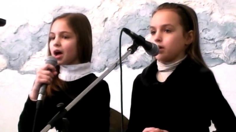 Дуэт девочек Звездочки ярко сияли над Вифлеемской землей 07 01 15Дом Евангелия г Белая Церковь163