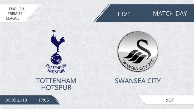 Tottenham Hotspur 3 5 Swansea City 1 тур