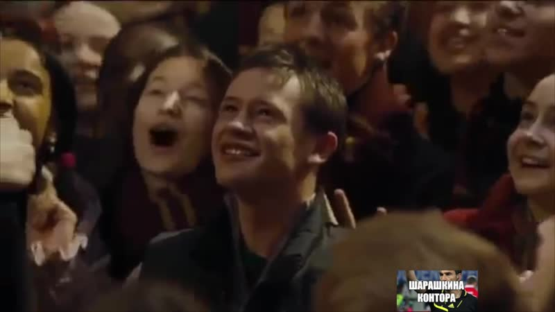 Гарри Поттер Спартаковская версия